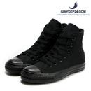 Tp. Hà Nội: Giày converse giá chỉ 165k CL1703495P6