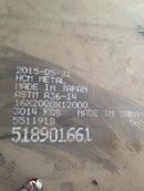 Tp. Hồ Chí Minh: Thép tấm A36 16 x 2000 x 12000 mm giá rẻ nhất hiện nay CL1660983