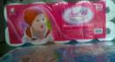 Tp. Hà Nội: Tìm đối tác phân phối giấy vệ sinh, giấy ăn, khăn ướt CL1687668