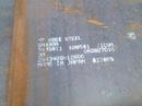 Tp. Hồ Chí Minh: Thep tam che tao SM490, SB410,65GrB 50, … CL1687182