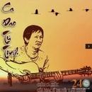 Tp. Hồ Chí Minh: Lớp Học Guitar Tại Nhà Quận 1 CL1689342