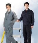 Tp. Hà Nội: Trang phục quần áo bảo hộ lao động đẹp rẻ CL1688773