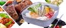 Tp. Hà Nội: Chảo đa năng gang đá hoa cương Samsung, nồi lẩu điện Osaka Nhật Bản giảm 39% mới CL1690786