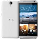 Tp. Đà Nẵng: %% HTC ONE E9, bán HTC ONE E9 tại Đà Nẵng - Hồng Yến mobile CL1698035P5