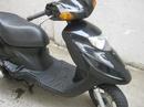 Tp. Hồ Chí Minh: Su Amity 125cc, nhập thùng nhật, máy êm, đi phẻ re, BSTP CAT3_35P11