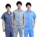 Tp. Hà Nội: quần áo bảo hộ lao động thời trang và an toàn CL1693693P11