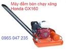 Tp. Hà Nội: Máy đầm bàn bê tông, máy đầm chạy xăng Honda GX160 giá cực rẻ CL1690561P2
