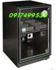 Tp. Hồ Chí Minh: Bán tủ chống ẩm Eureka RT-48 (40lít) giá rẻ nhất thị trường CL1601404