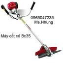 Tp. Hà Nội: Địa chỉ mua máy cắt cỏ Honda GX35 giá cực rẻ CL1689389
