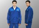 Tp. Hà Nội: may quần áo bảo hộ lao động, đồng phục công ty nhanh giá rẻ CL1689289
