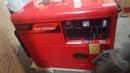Tp. Hà Nội: nhà phân phối máy phát điện chạy dầu 5kva, máy phát điện yabisi 5kva CL1700090