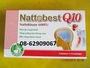 Tp. Hồ Chí Minh: NATTOBEST Q10- ngừa tai biến, tăng trí nhớ, làm tan máu đông, tăng trí não CL1689723