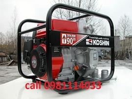 chuyên phân phối máy bơm cứu hỏa Koshin SERM50 chính hãng