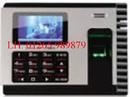 Tp. Cần Thơ: Máy chấm công bằng dấu vân tay với màn hình màu tại Cần Thơ CL1691624