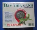 Tp. Hồ Chí Minh: Dây Thìa Canh, chất lượng-Dùng Chữa bệnh tiểu đường tốt, giá rẻ CL1690228