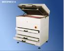 Tp. Hồ Chí Minh: máy tái tạo bản in Polymer Flexo CL1693734