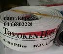 Tp. Hà Nội: Vòi chữa cháy Tomoken D50-1. 3Mpa-20m Nhật bản, Vòi cứu hỏa Việt Nam D50-1. 0Mpa CUS12552