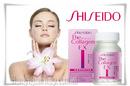 Tp. Hồ Chí Minh: Cẩm nang làm đẹp cho các phụ nữ chúng ta là Collagen CL1692008