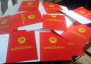 Đồng Nai: Dịch Vụ Nhận Làm Sổ Hồng-Hợp Thức Hóa Giấy Tờ Nhà Đất tỉnh Đồng Nai CL1691761