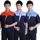 Tp. Hà Nội: quần áo đồng phục an toàn CL1698447P10