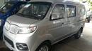 Tp. Hồ Chí Minh: Bán bán tải 700kg 5 chỗ ngồi xe Đài Loan Dongben giá rẻ CL1698227