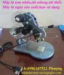 Tp. Hà Nội: máy in túi nilong các loại-0986107522 CL1702519