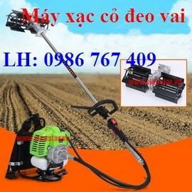 Tổng đại lý bán máy xạc cỏ đeo vai, máy xạc cỏ cầm tay