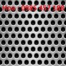 Tp. Hà Nội: !! Lưới thép kéo giãn, Lưới dập giãn hình thoi, Lưới dập giãn hình vuông, CL1692835