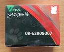 Tp. Hồ Chí Minh: Bán Cao Xương Mèo ĐEN-**- Dùng Chữa bệnh GOUT, Tê thấp, nhức mỏi, hiệu quả CL1693008