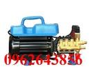 Tp. Hà Nội: Nhà phân phối máy rửa xe tự động Oshima OS1100 giá rẻ, áp lực xịt rửa cao CL1698871