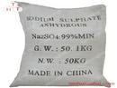 Tp. Hồ Chí Minh: Sodium Sulphate Na2SO4 - Natri Sulphate CL1694115P8