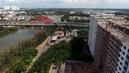 Tp. Hồ Chí Minh: p$$$$ Căn hộ KDC Trung Sơn bàn giao cuối 2016, giá 2. 2 tỷ/ căn 2PN 83m2. LH: CL1693826