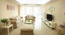 p!*$. ! Cần tiền bán gấp căn số 02 tòa CT2 dự án chung cư Eco Green City- Nguyễn