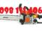 [1] máy cưa xích STIHL381 chính hãng giá rẻ