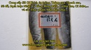 Tp. Hà Nội: Cung cấp số lượng lớn Thực phẩm Nhật Bản và Hải sản nhập khẩu CL1698726