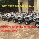 Tp. Hà Nội: Địa chỉ bán máy xới đất trâu vàng 1WG4 CL1653578