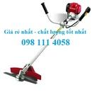 Tp. Hà Nội: Tặng ngay 2% giá trị đơn hàng cho máy cắt cỏ honda chính hãng CL1697828