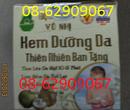 Tp. Hồ Chí Minh: Bán Kem dưỡng Da, Không hoá chất, hiệu quả cao, dành cho Nữ-giá tốt CL1695443
