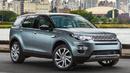 Tp. Hồ Chí Minh: Giá xe Land Rover Discovery Sport 2016 ở Việt Nam CL1696661P3