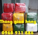 Tp. Hồ Chí Minh: Thùng ship hàng nhanh, thùng gắn sau xe máy, thùng giao hàng composite, thùng KFC CL1696391