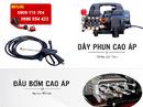 Tp. Hồ Chí Minh: Mua máy phun rửa xịt rửa xe cao áp loại nào tốt ? CL1696054
