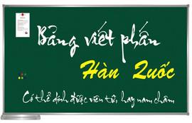 Bảng từ xanh chống lóa Hàn Quốc, bảo hành 12 Tháng