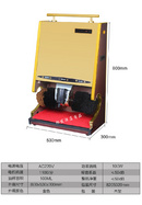 Tp. Hà Nội: mua Máy đánh giầy SHN-G1 giá tốt nhất CL1698875