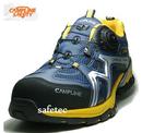 Tp. Hồ Chí Minh: Giày bảo hộ Hàn Quốc CP-GE401 CL1697219