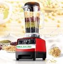 Tp. Hà Nội: Máy xay sinh tố dùng cho nhà hàng, chọn mua máy xay công suất lớn nào tốt nhất ? CL1702529