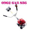 Tp. Hà Nội: Nhà phân phối máy cắt cỏ Maruyama BC23HT chính hãng Nhật Bản giá tốt nhất CL1696602
