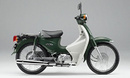 Tp. Hà Nội: bán xe cub 50cc 81,82 CL1699047