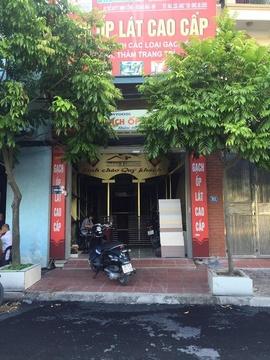 Cần bán nhà tại số 34 ngõ 177 Định Công, Hoàng Mai, Hà Nội.