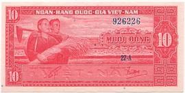 Bộ Tiền Việt Nam Cộng Hòa năm 1955 lần thứ nhất