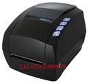 Tp. Cần Thơ: Máy in tem mã vạch cho sản phẩm giá tốt nhất tại Cái Răng CL1697264